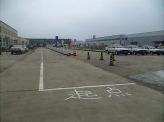上海众城驾校