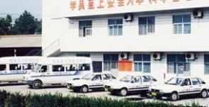 西安石川驾校