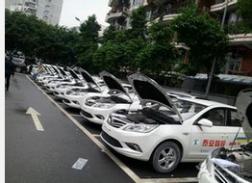 重庆泰安驾校