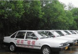 重庆忠县佳信驾校