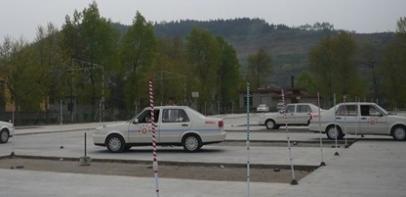 乌鲁木齐幸福驾校
