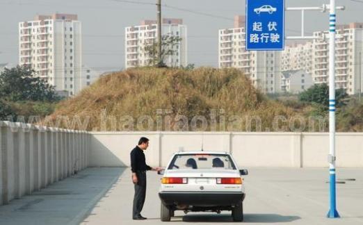 北京公安驾校