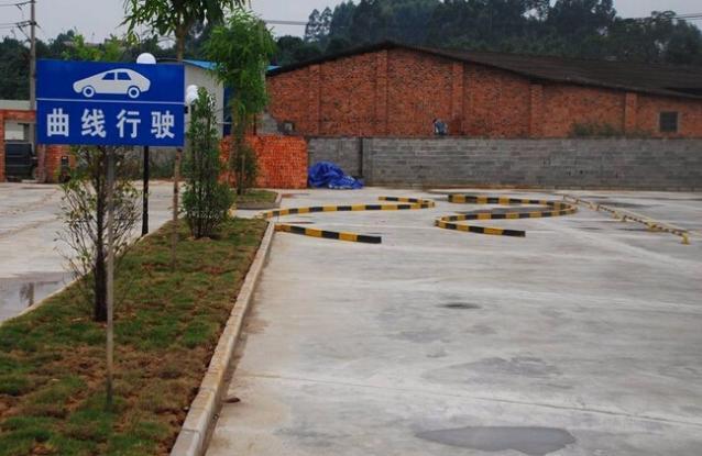 黄南州振兴驾校