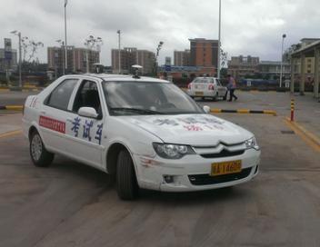 浙江警官驾校