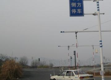 杭州力拓驾校