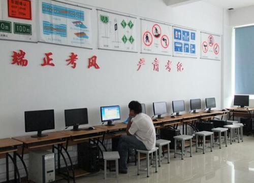 苏州高职驾校
