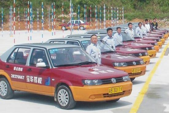 深圳宝华驾校