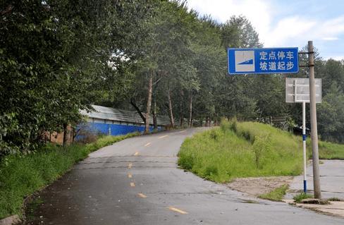 青海交通驾校