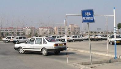 天津宁河驾校