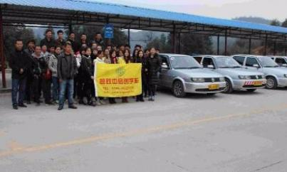 深圳市中启创驾校
