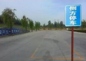 济南联众驾校
