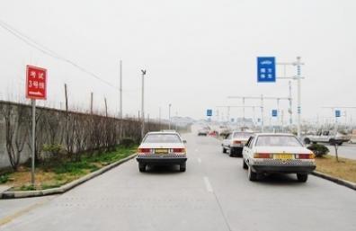 上海宏大驾校