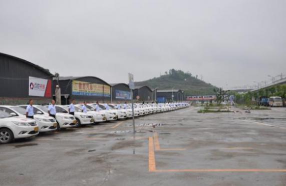 重庆中大驾校