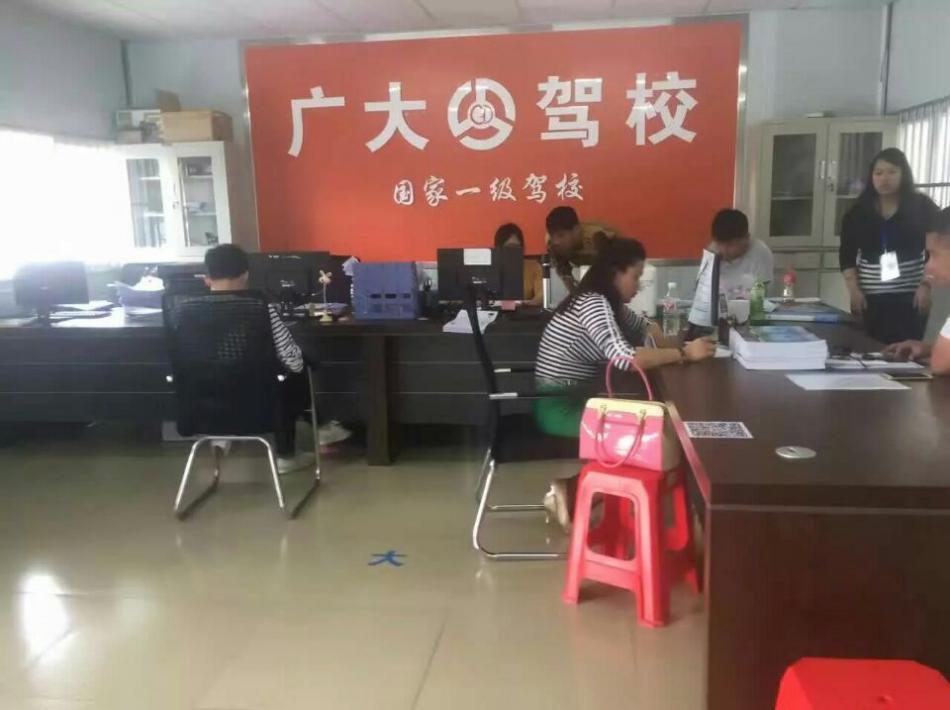 南宁广大驾校