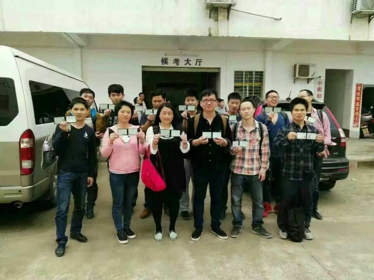 深圳深南驾校
