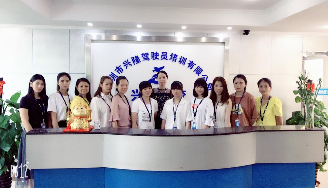 深圳兴隆驾校