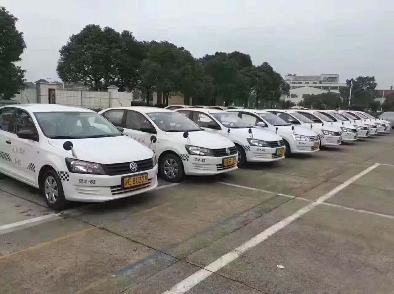 上海顺通驾校