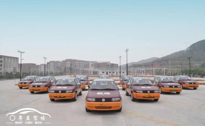 广州粤益学车