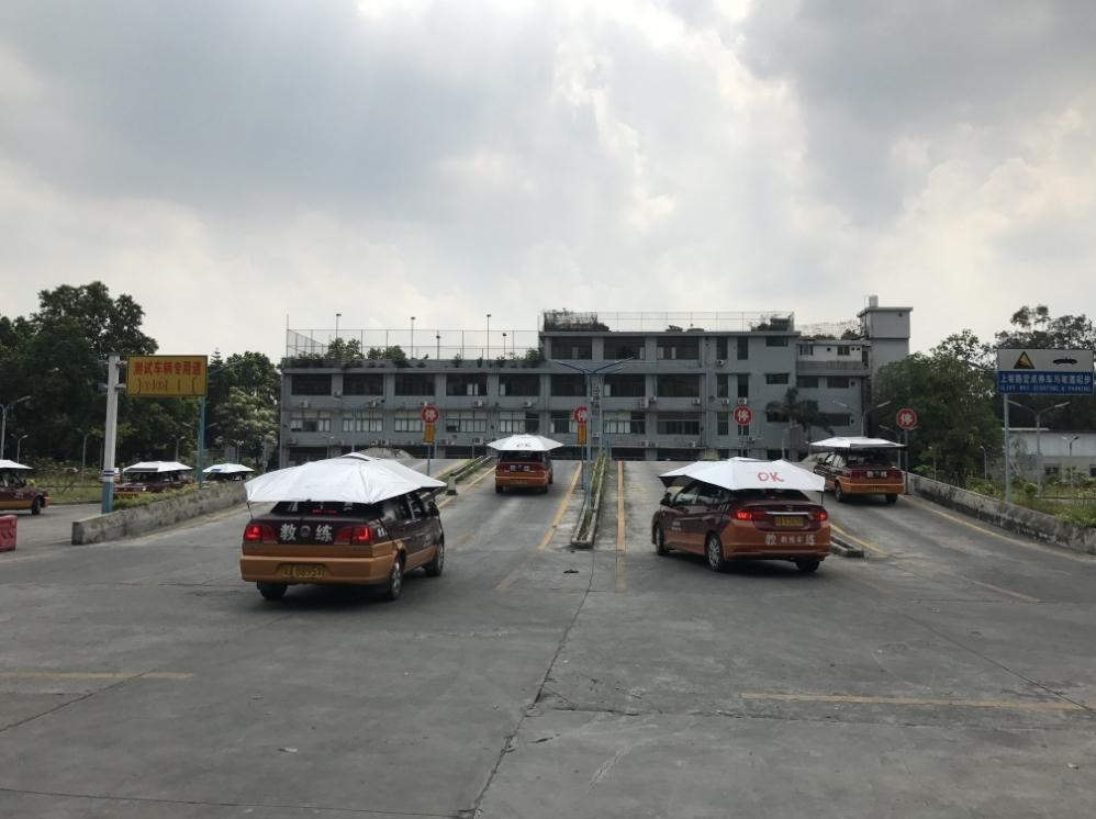 广州天安驾校