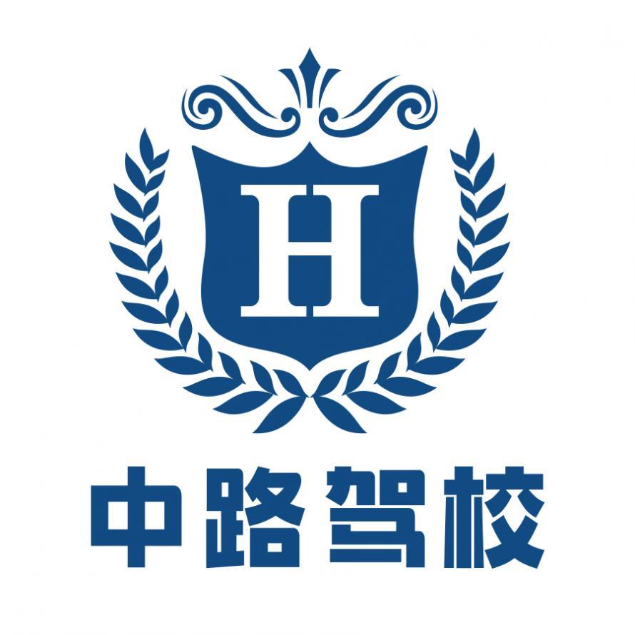 福州省中路驾校