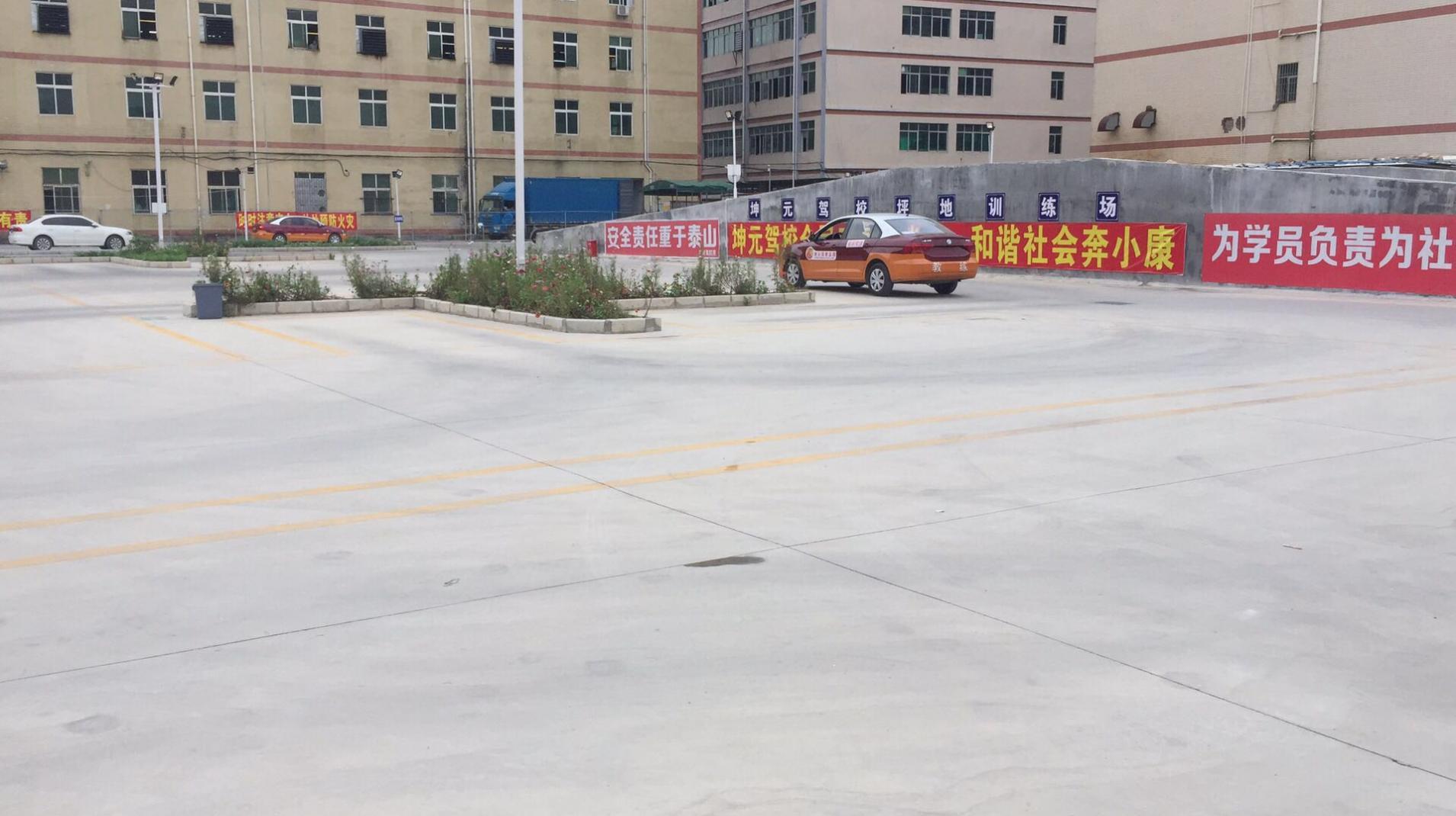 深圳坤元驾校