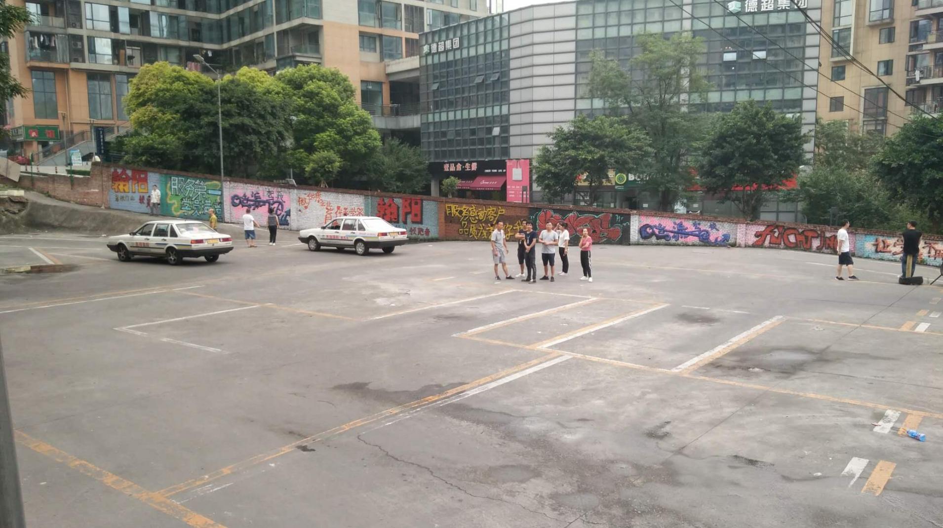 重庆翰阳驾校