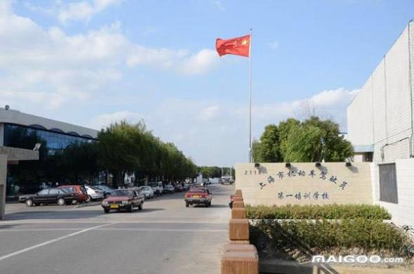 上海玮创驾校