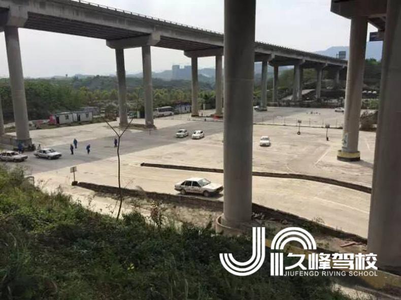 重庆久峰驾校