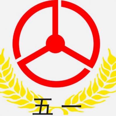 五一(yi)駕校