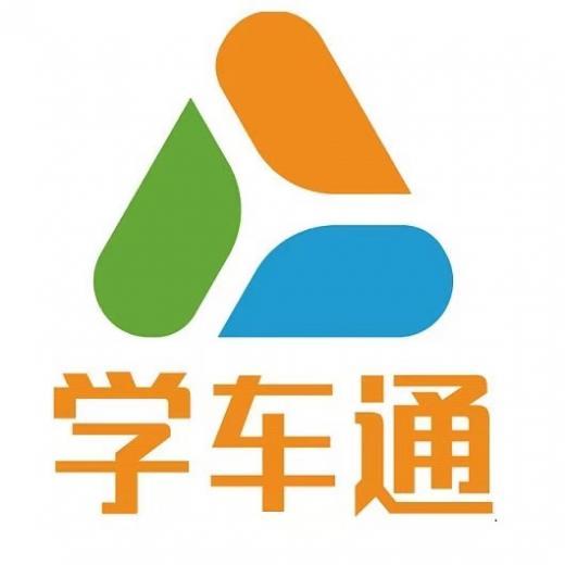 广州学车通驾校