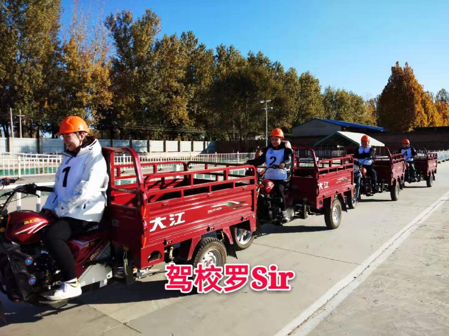 北京腾达汽车摩托车驾驶学校