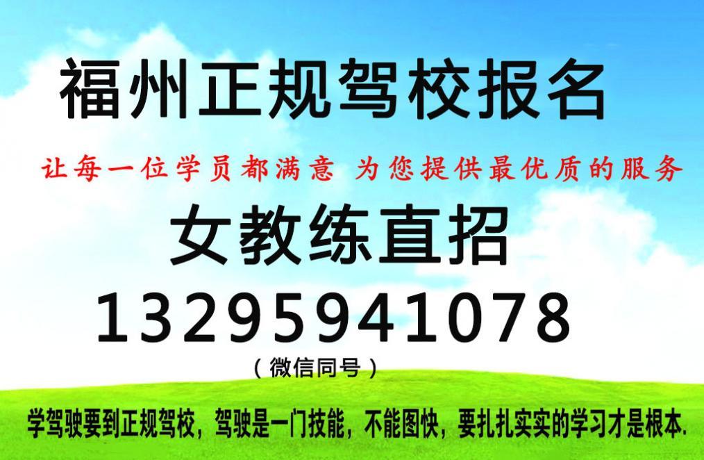 福州庆隆台江分校