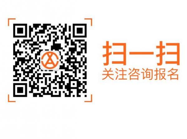 广州贤安学车驾校