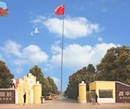 北京盛华驾校