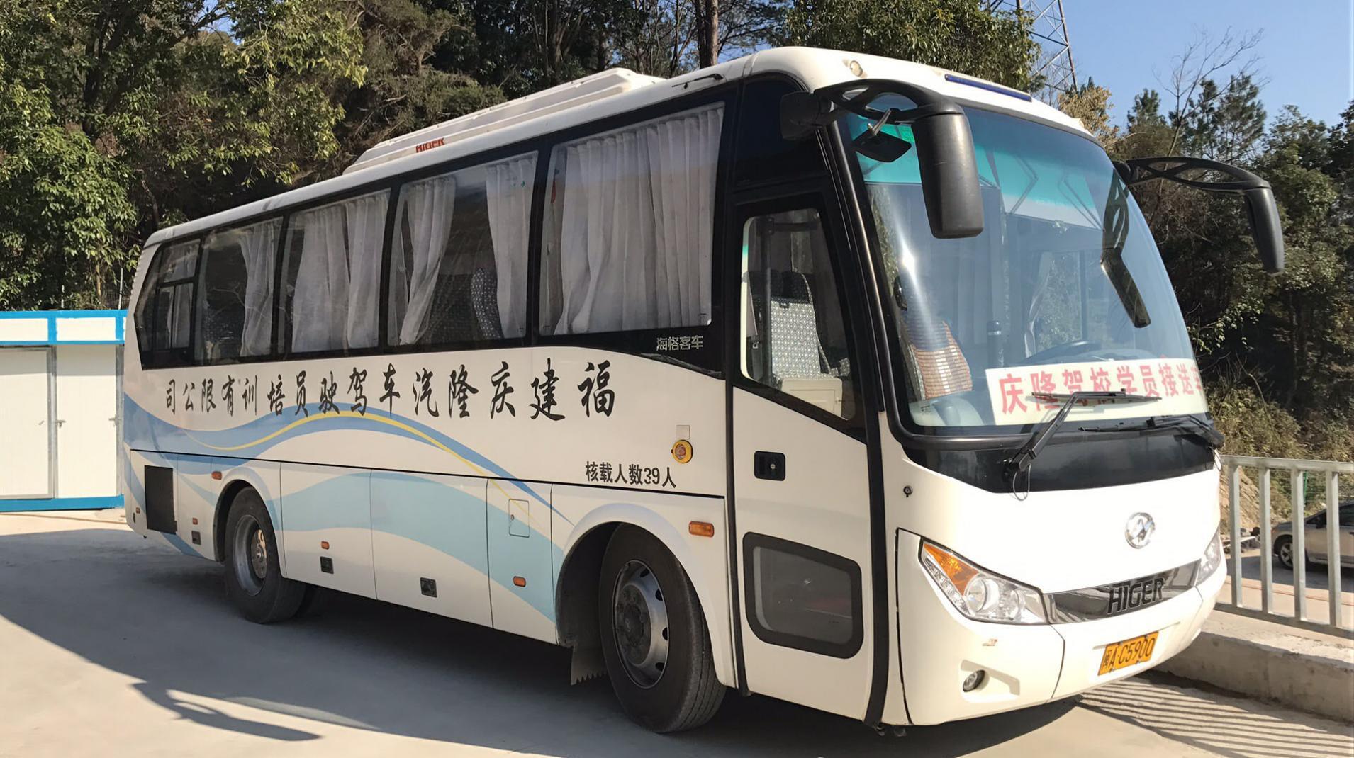 福建庆隆驾校