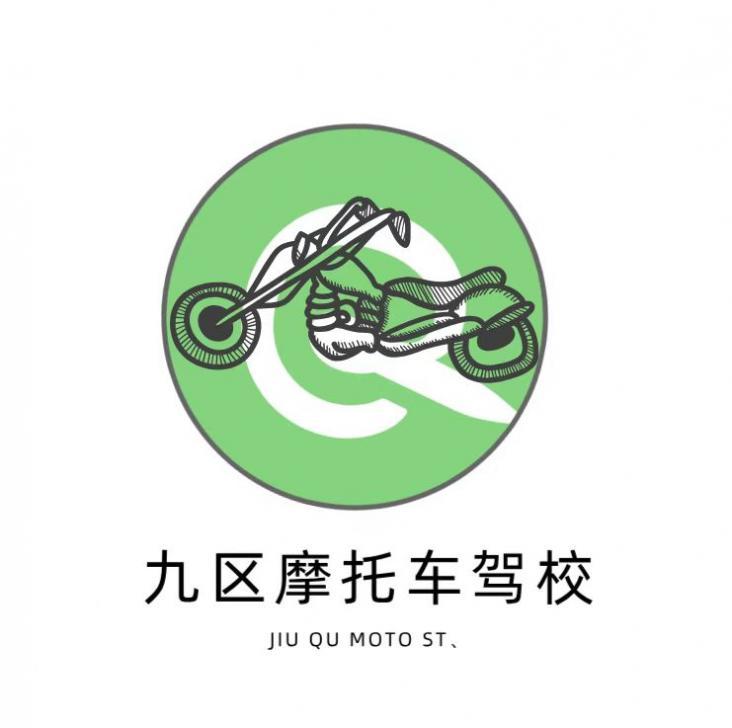 重庆全优驾校