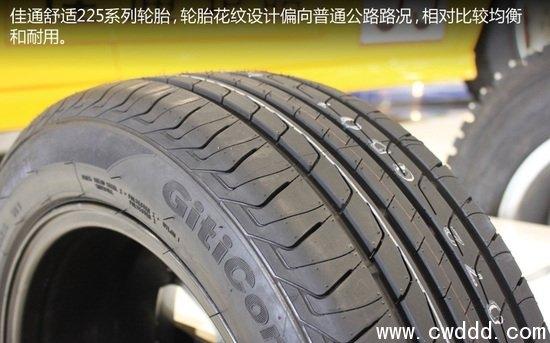 解读轮胎花纹那点事儿|机动车知识