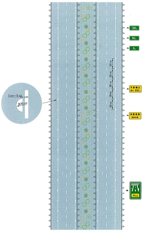 车距确认标线 指示标线图片大全 指示标线图解 交通安全标志 驾照网