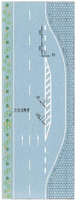 港湾式停靠站标线 图解交通标志 指示标线篇