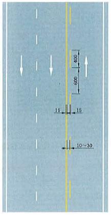 黄色虚实线禁止跨越对向车行道分界线标志